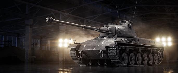 wot black tank mod