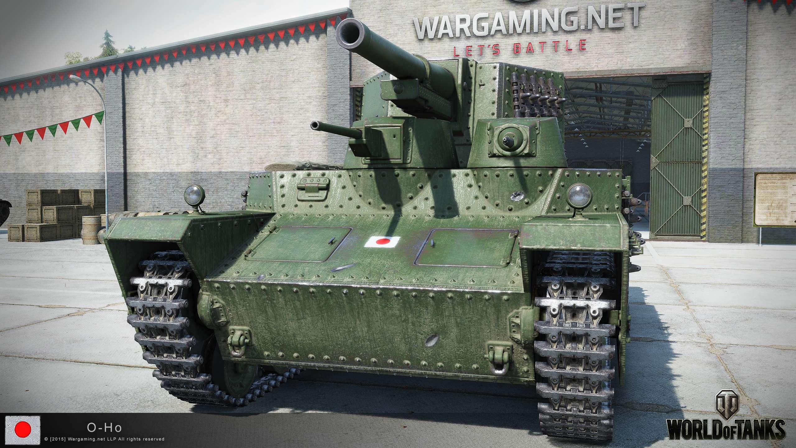 Japanese Heavy Tanks Indev-0805-o-ho_2