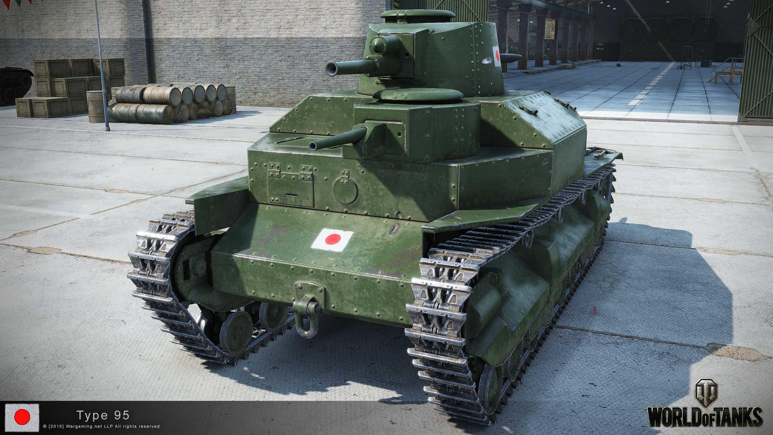 Japanese Heavy Tanks Indev-722-type_95_2