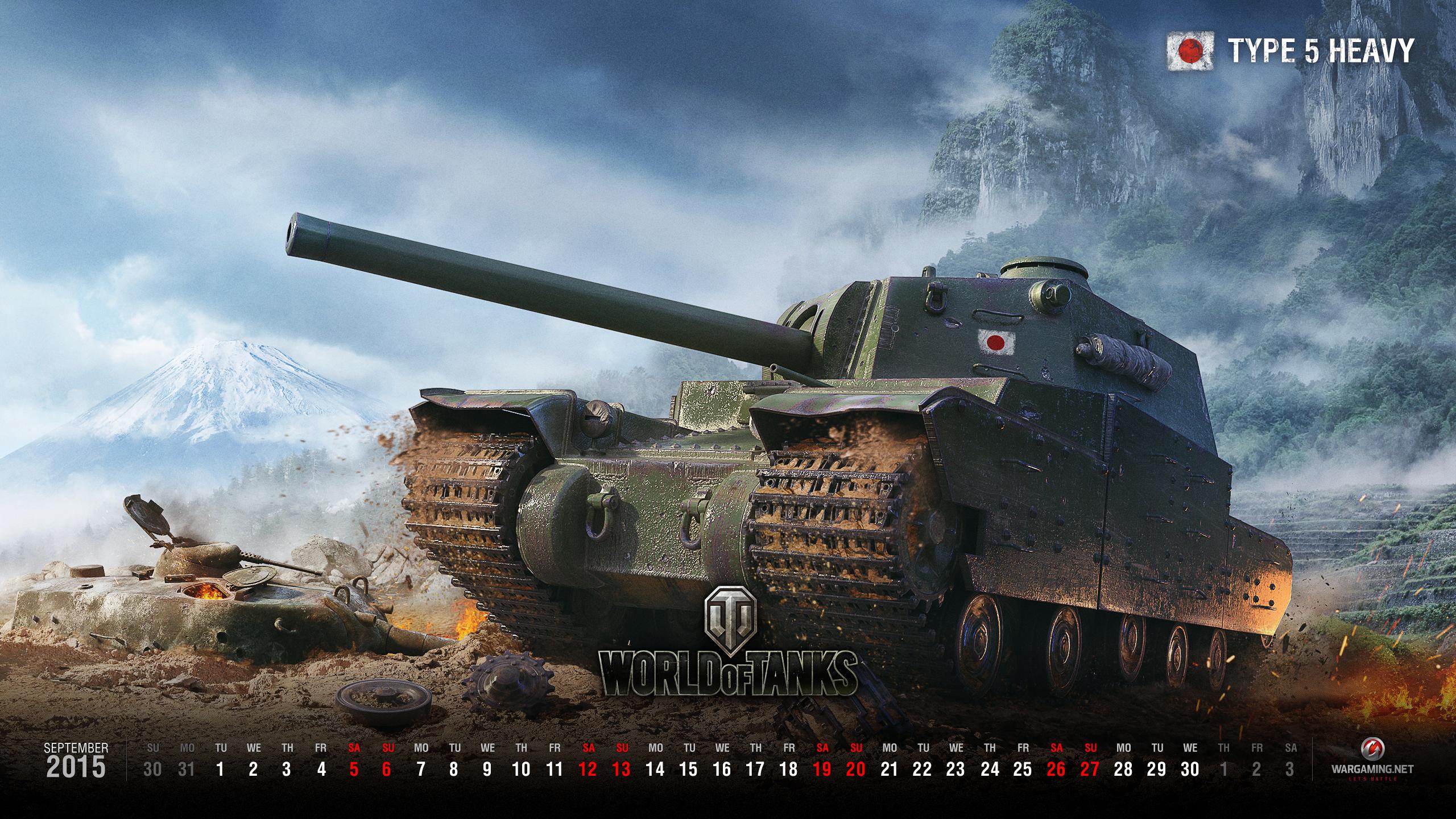 september 2015 wallpaper calendar art world of tanks