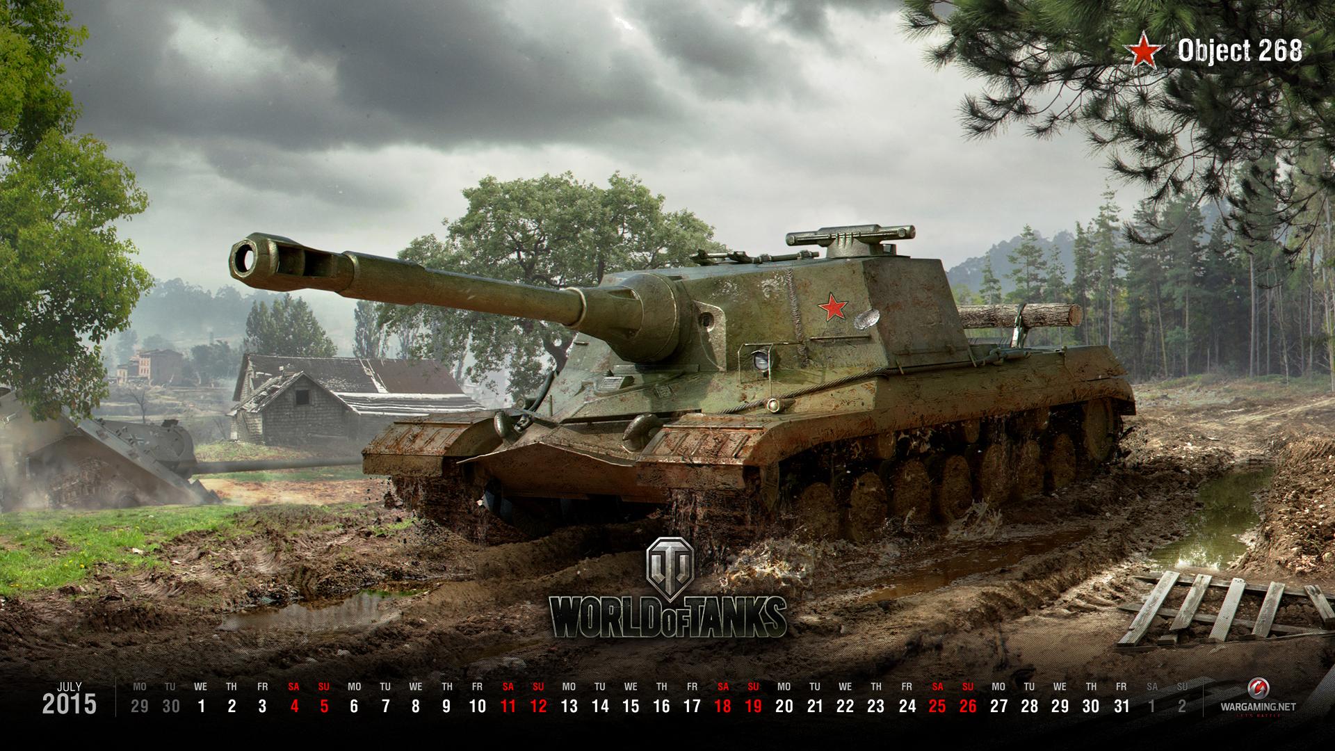 坦克世界官方七月壁纸