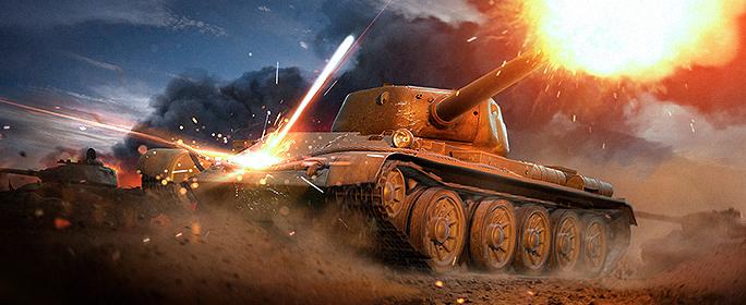 mod hub world of tanks