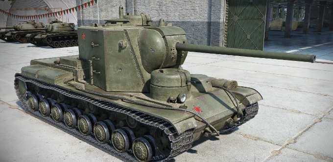 Image result for kv-5 wot blitz
