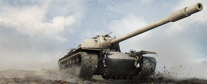 On Track to the T110E5 | Events | World of Tanks
