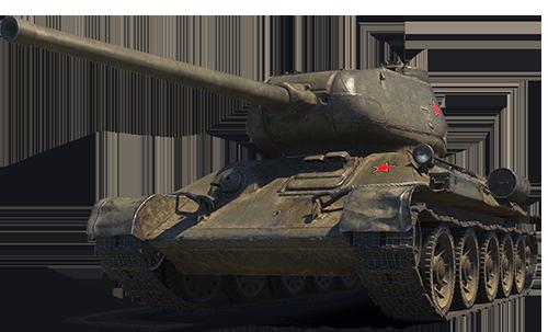 T 34 85m matchmaking
