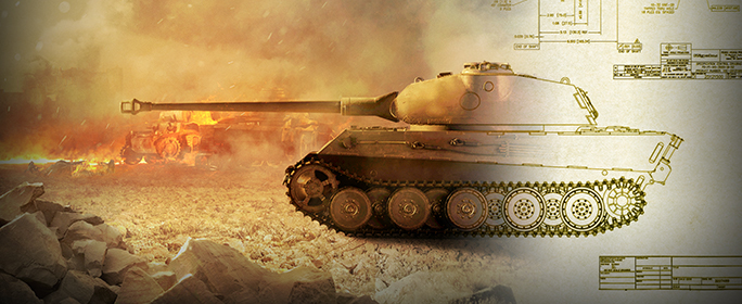 All new vk 4503 german heavy tank now available premium shop the vk 4503 sometimes known as tiger iii terrorizes the battlefields of world of tanks with its gorgeous 88cm 43 l71 gun and great penetration malvernweather Images